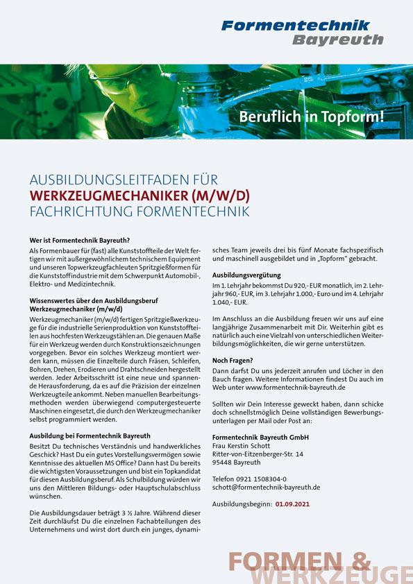 Formentechnik Ausbildungsleitfaden 2020